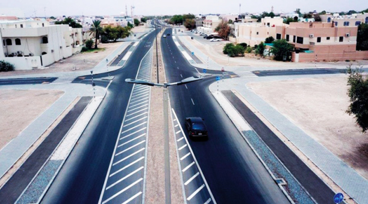 Supervision of the Construction of Internal Roads for Residential Complexes in Southern Zone